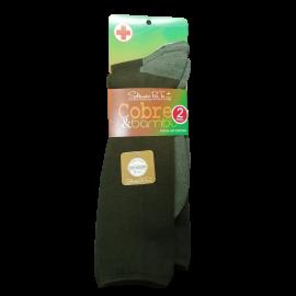 Pack Calcetín Cobre & Bambú Soltanto Per Te